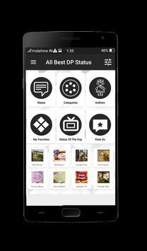 All Best DP & Status screenshot 1