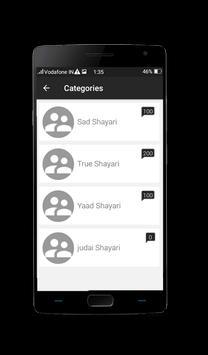 All Best DP & Status screenshot 4