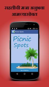 Picnic Spots poster