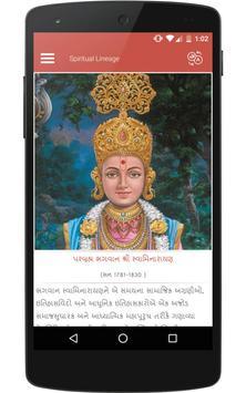 HH Pramukh Swami Maharaj screenshot 3