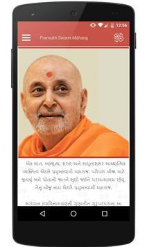 HH Pramukh Swami Maharaj poster