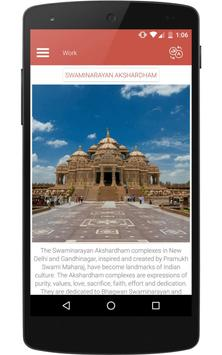 HH Pramukh Swami Maharaj screenshot 2