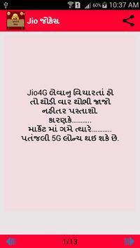 Gujarati Jokes | ગુજરાતી જોકેસ screenshot 1