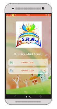 Shree Ram Adarsh School screenshot 1