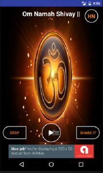 Har Har Mahadev Audio poster
