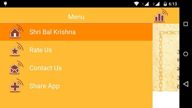 Shri Bal Krishna Aarti apk screenshot