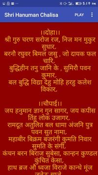Shri Hanuman Chalisa and sampoorna screenshot 3
