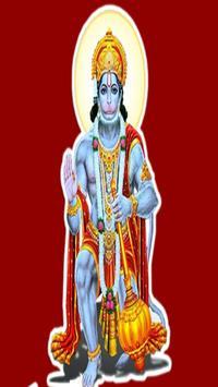 Shri Hanuman Chalisa and sampoorna poster