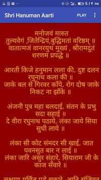 Shri Hanuman Chalisa and sampoorna screenshot 1