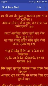 Shri Hanuman Chalisa and sampoorna screenshot 4
