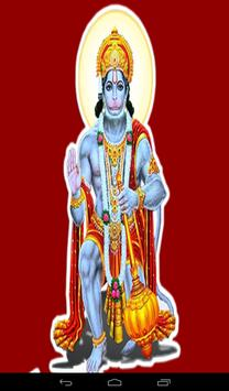Shri Hanuman Chalisa and sampoorna screenshot 6
