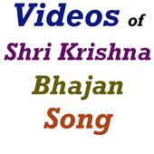 Shri Krishna Bhajan VIDEOs App icon