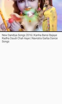 Shri Krishna Bhajan VIDEOs App screenshot 4