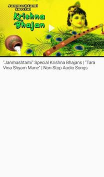 Shri Krishna Bhajan VIDEOs App screenshot 5