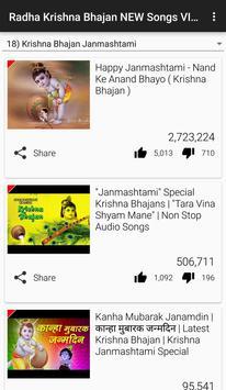 Shri Krishna Bhajan VIDEOs App screenshot 1