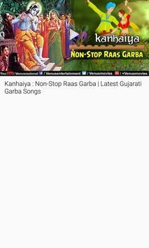 Shri Krishna Bhajan VIDEOs App screenshot 2