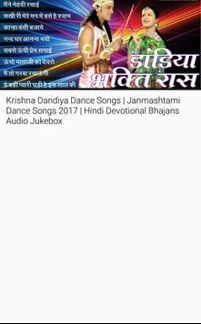 Shri Krishna Bhajan VIDEOs App screenshot 3