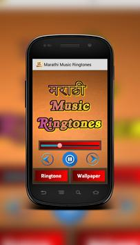 Marathi Music Ringtones apk screenshot