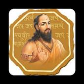 Samagra Ramdas icon