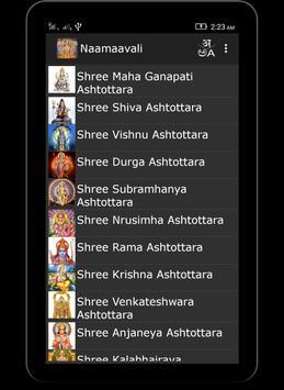 Naamaavali (multiple language) apk screenshot