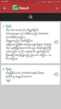 Shwebook Dictionary Pro poster