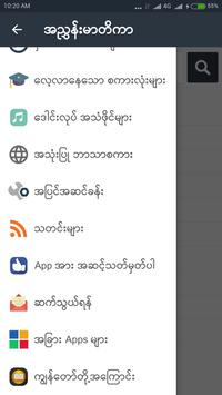 Shwebook Dictionary Pro apk screenshot