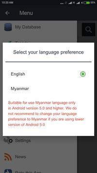 Shwebook Dictionary Pro screenshot 7