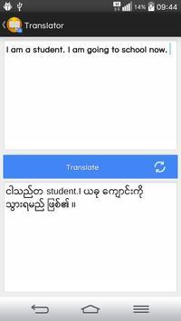 Shwebook Dictionary Pro screenshot 5