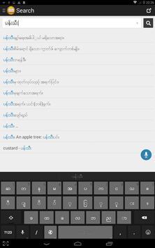 Shwebook Dictionary Pro screenshot 9