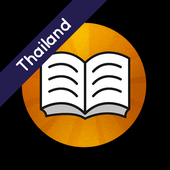 Shwebook Thailand Dictionary icon