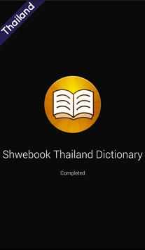 Shwebook Thailand Dictionary poster