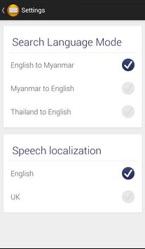 Shwebook Thailand Dictionary screenshot 5