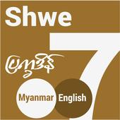 Shwe Myanmar Calendar icon