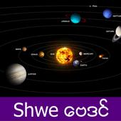 Shwe Astrology icon