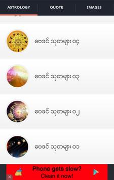 Shwe Astrology poster