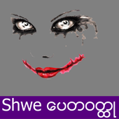 Shwe Paytaa icon