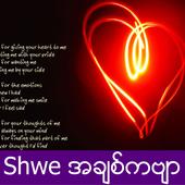 Shwe Poems icon
