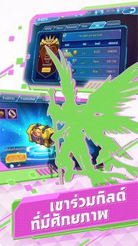 สัตว์เลี้ยงดิจิตอล screenshot 3