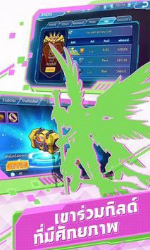สัตว์เลี้ยงดิจิตอล screenshot 5