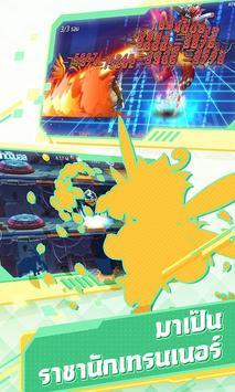 สัตว์เลี้ยงดิจิตอล screenshot 7