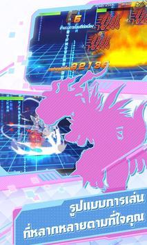 สัตว์เลี้ยงดิจิตอล screenshot 8