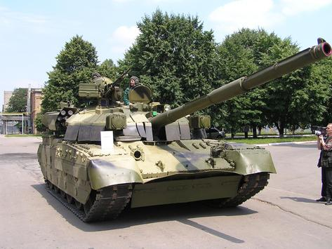 Armoured vehicles Ukraine screenshot 3