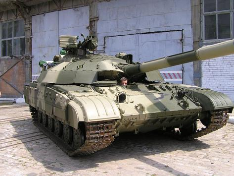Armoured vehicles Ukraine screenshot 1