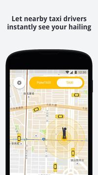 Taxi Now screenshot 2