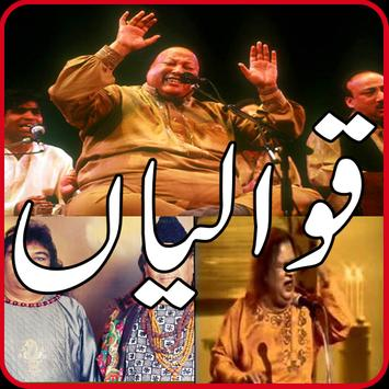 Classic Qawwali Collection poster