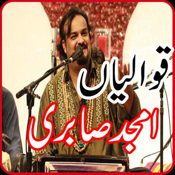 Beautiful Kalam of Amjad Sabri apk screenshot