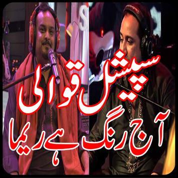 Amjad Sabri aur Rahat Special poster