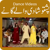Pashto Wedding Songs and Dance icon