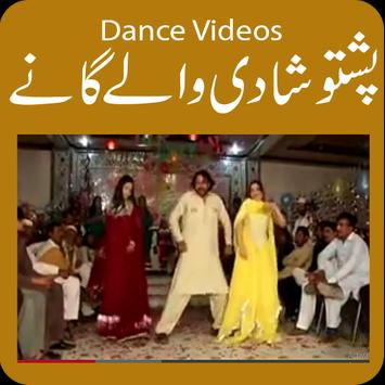 Pashto Wedding Songs and Dance poster