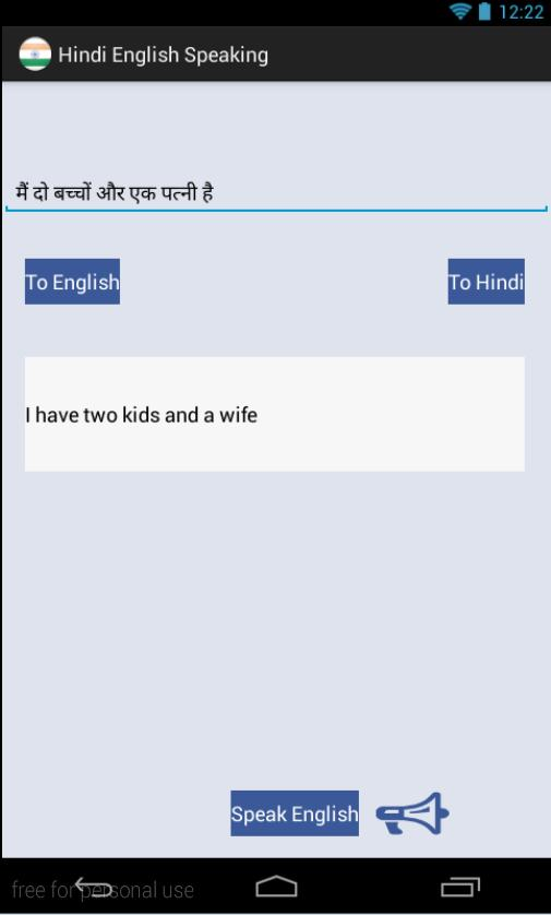 Hindi English Speaking for Android - APK Download